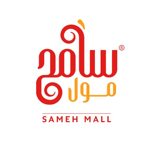 Sameh-MAll